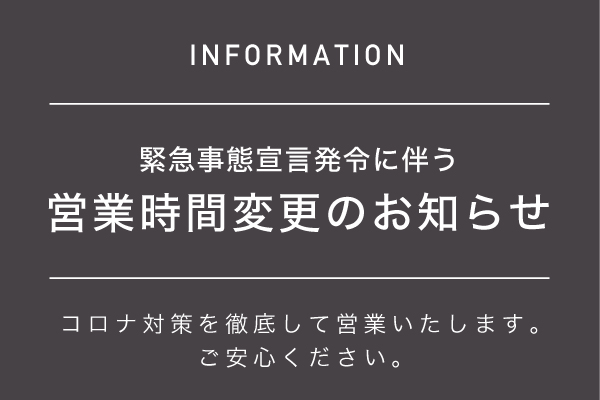 banner_2020_0107_noacafe.jpg
