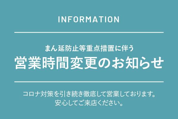 0412_news_corona.jpg